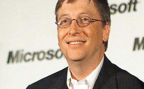 Bill Gates Scholarship Program