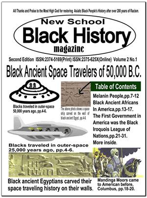 New School Black History Magazine