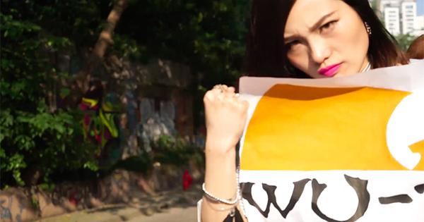 Cream Wu-Tang Movie in China